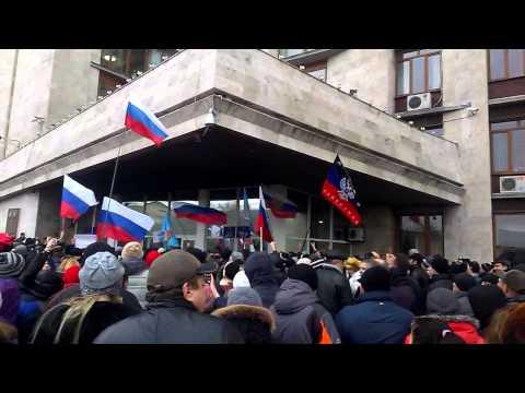 Антимайдан Донецк скандирует Россия 01 03 14
