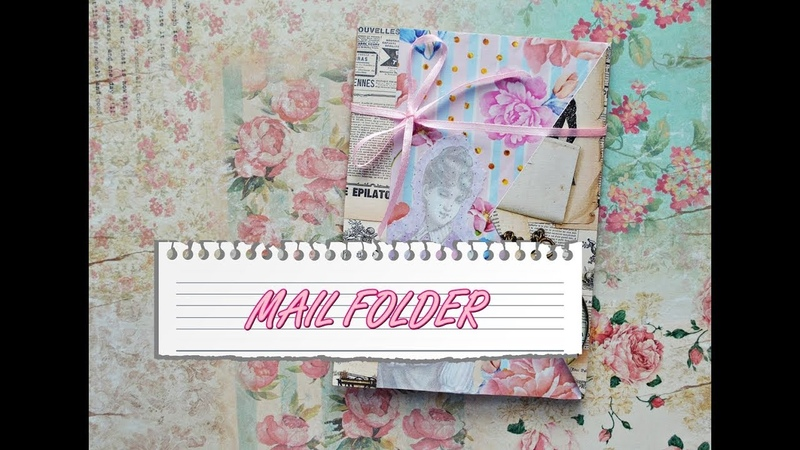 Mail art | Mail Folder раскладушка из конвертов | Snail mail Ideas