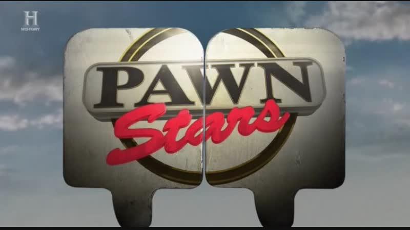 Звезды Ломбарда 15 сезон 4 серия Pawn Stars