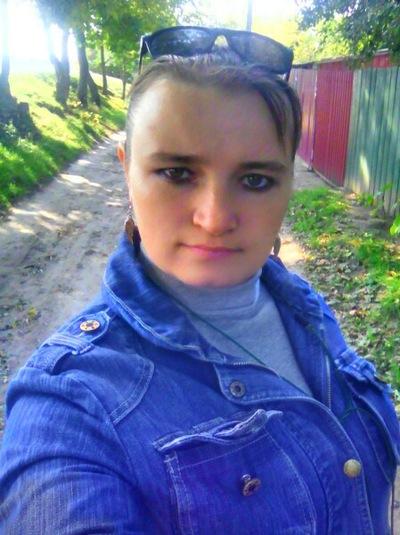 Ксюша Ощепко