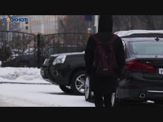 Подходящий для гей-парада район Воронежа выбрали горожане