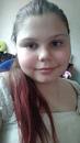 Александра Евграфова фото #4