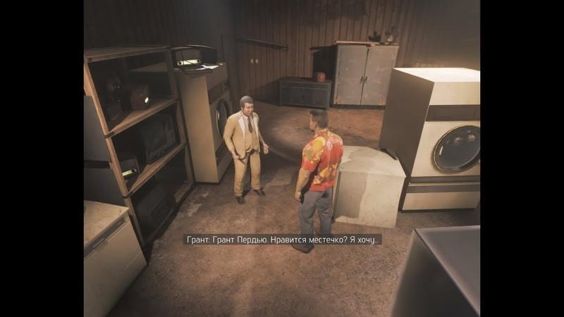 Mafia 3 Прохождение 53 Черный рынок.