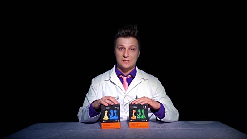Набор экспериментов «Трюки науки — Светящиеся червячки»