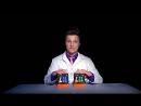 Набор экспериментов Трюки науки Светящиеся червячки