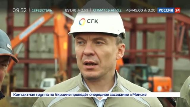 Новости на Россия 24 • В Алтайском крае завершается масштабная реконструкция теплосетей