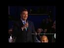 Иосиф Кобзон и Виктор Янукович Спят курганы темные 2007