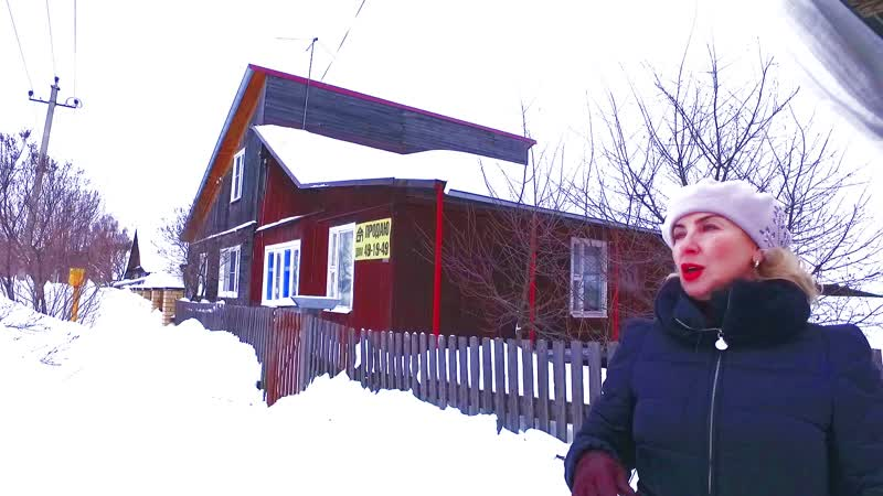 Дом с земельным участком по цене Однушки в Кирове