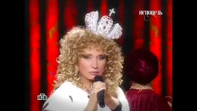 Ирина Аллегрова - Шальная императрица