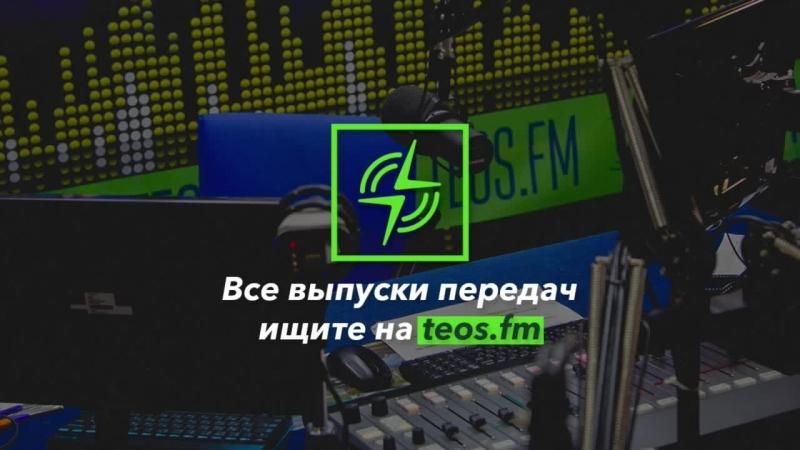 Пастор Андрей Горновский и БКВ-2018