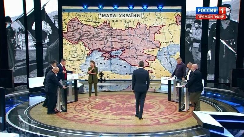 СРОЧНО! В Киеве НАЗВАЛИ Кубань украинской