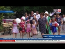 Крымские города-герои Севастополь и Керчь отметили День семьи, любви и верности