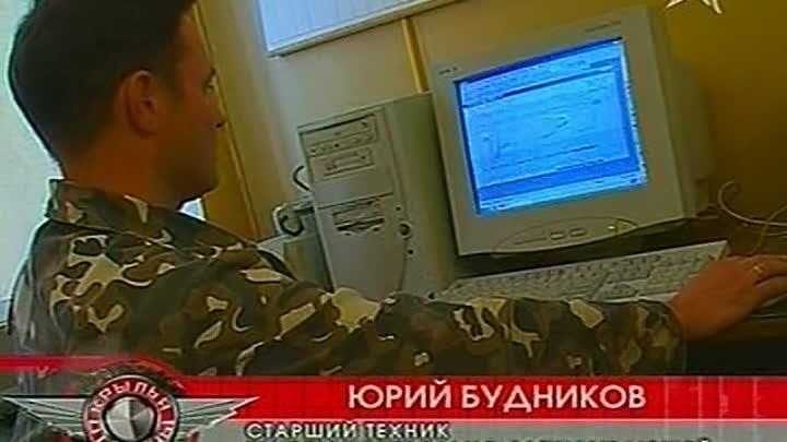 Крылья Отчизны - Палубная Авиация 2 Документальное кино Санкт-Петербург