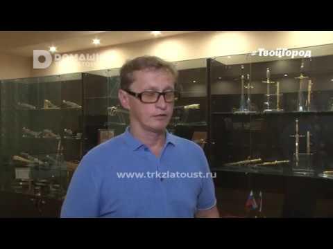 Златоустовские мастера сделали медаль для Акинфеева