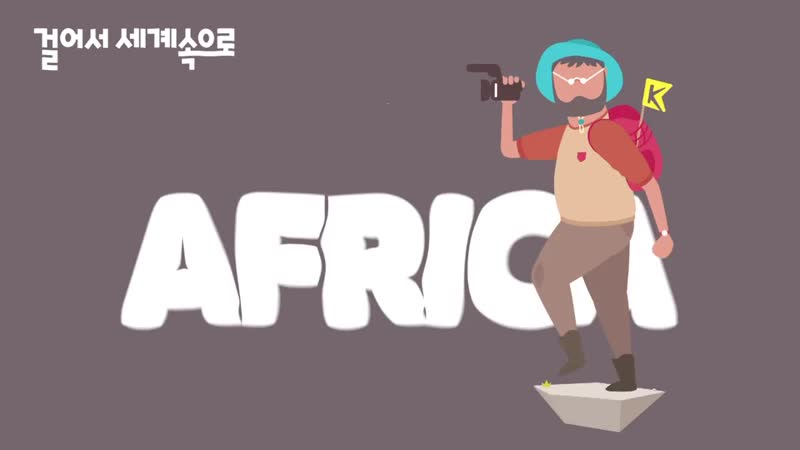 【K】Zimbabwe Travel-Epworth _Balancing Rocks_Logan stone