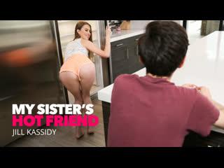 Jill kassidy – my sister's hot friend [naughtyamerica. blowjob, skinny, small tits, teen]