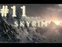 Прохождение Skyrim - часть 11 (Драугры)