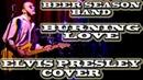BEER SEASON BAND - BURNING LOVE cover ELVIS PRESLEY (г. Орёл) LIVE