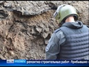 В ярославском музее заповеднике нашли военный снаряд