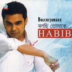 Habib альбом Bolchi Tomake