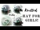 Вязаная шапочка крючком Как связать детскую шапочку для девочки МК