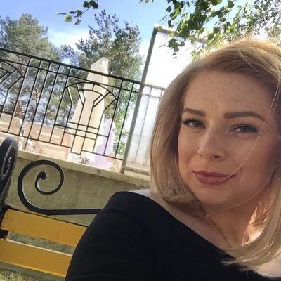 Виолетта Талдыкина