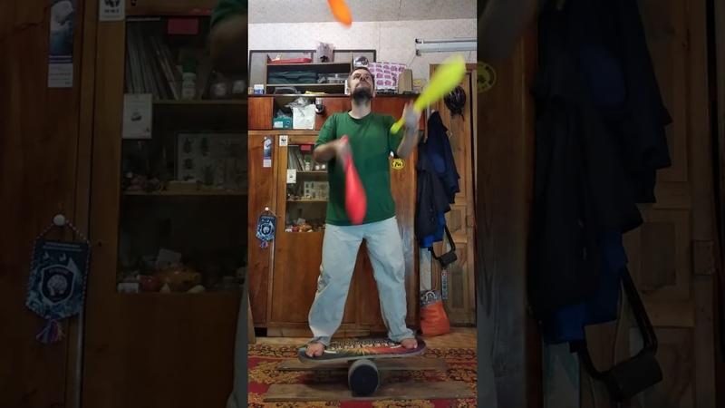 3 в 1 Жонгляж, балансборд, шар на голове