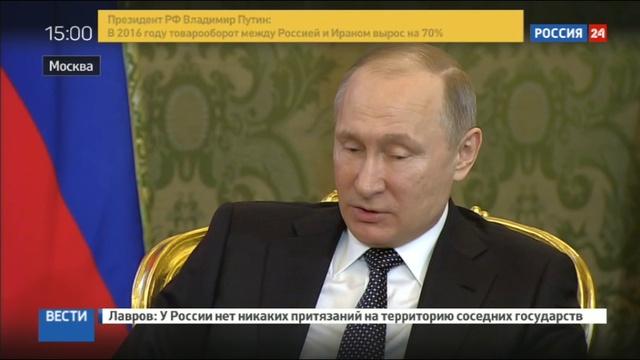 Новости на Россия 24 • Россия и Иран признали, что не сотрудничают против третьих стран