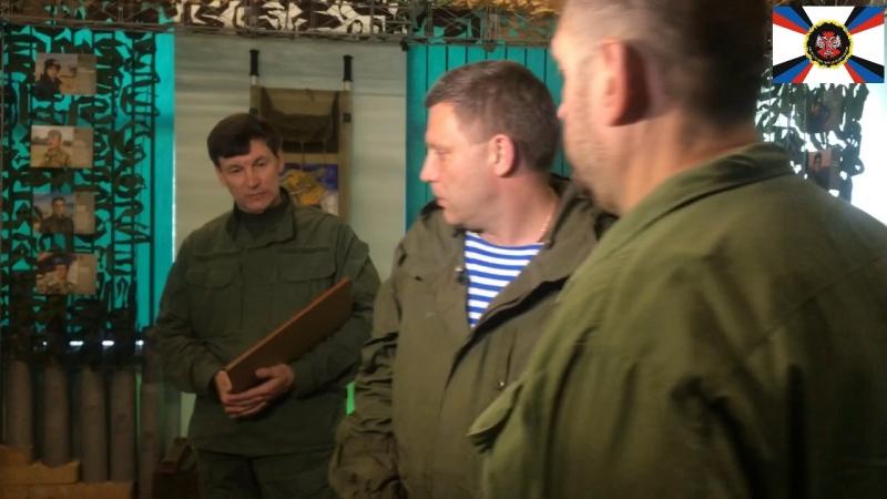 Глава ДНР Захарченко А.В. в музее боевой и трудовой славы.
