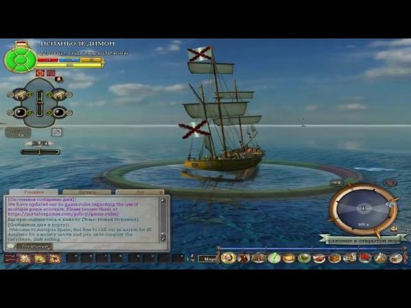 Игра Корсары (За Испанию) Бой с Пиратом