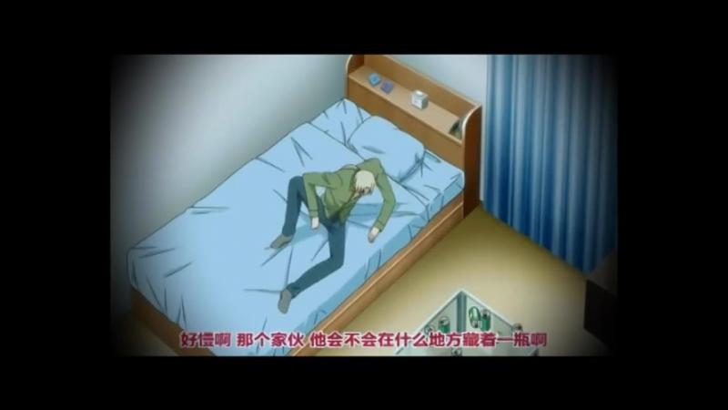 Тиран который влюбился OVA 1 Озвучка Eladiel Zendos Lupin
