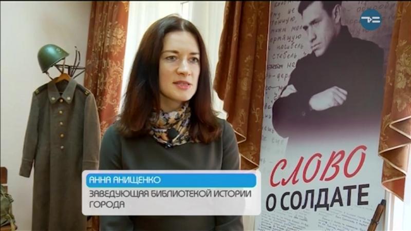 Сказы Ермакова - «Утро с Вами» 22.06.2018