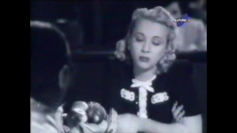 Mi amor eres tú... (1941, Аргентина)
