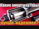 Live KYB в Донецке