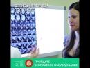 БЕСПЛАТНОЕ обследование сосудов головного мозга.