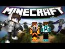 Убиваю людей без пощады в Бед Варс Minecraft