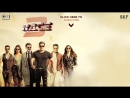 Заглавная песня к фильму Гонка 3 Allah Duhai Hai Салман Кхан Бобби Деол Анил Капур Жаклинн Фернандес Дейзи Шах