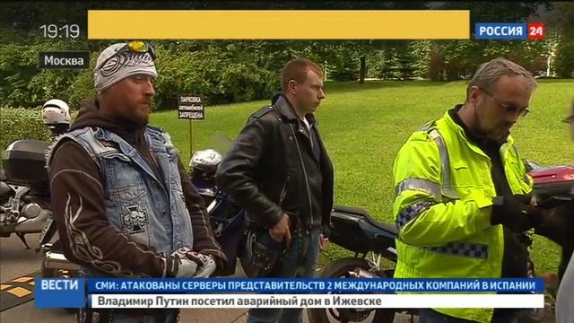 Новости на Россия 24 Мерседес насмерть сбил байкера на Кутузовском проспекте в Москве