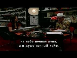 Израильский сериал - Дани Голливуд s02 e66 c субтитрами на русском языке