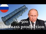 Putin calls to prepare S-500 missile system for mass production