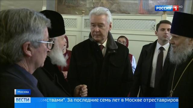Вести-Москва • Вести-Москва. Эфир от 21.11.2018 (1435)