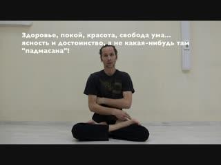 Иркутск - Омск ! Веселый анонс