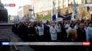 В центре Киева неспокойно начался массовый протест профсоюзов