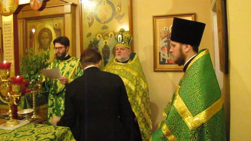 Вход с кадилом на Вечерне после Литургии в 8-ую неделю по Пасхе. День пресвятой Троицы.