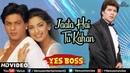 Jaata Hai Tu Kahan - HD VIDEO | Shahrukh Khan Juhi Chawla | Yes Boss | 90s Evergreen Romantic Song