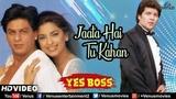 Jaata Hai Tu Kahan - HD VIDEO Shahrukh Khan &amp Juhi Chawla Yes Boss 90s Evergreen Romantic Song