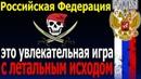 Фальшивые организации РФ на территории СССР. О государственном флаге СССР 19.08.2018