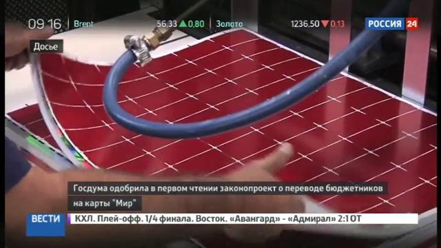 Новости на Россия 24 • Бюджетников переведут на карты Мир