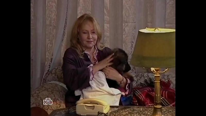 Возвращение мухтара 3 сезон 90 серия Родственница