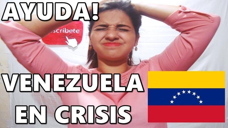 ¡AYUDA VENEZUELA EN CRISIS 😐😑 Precio de productos de LOCOS